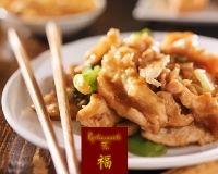 comida-a-domicilio-en-Torrevieja-restaurante-oriental-fu