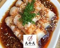 comida-china-a-domicilio-en-Torrevieja-restaurante-Chino-Universo-