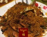 comida-china-a-domicilio-en-Torrevieja-restaurante-FU-