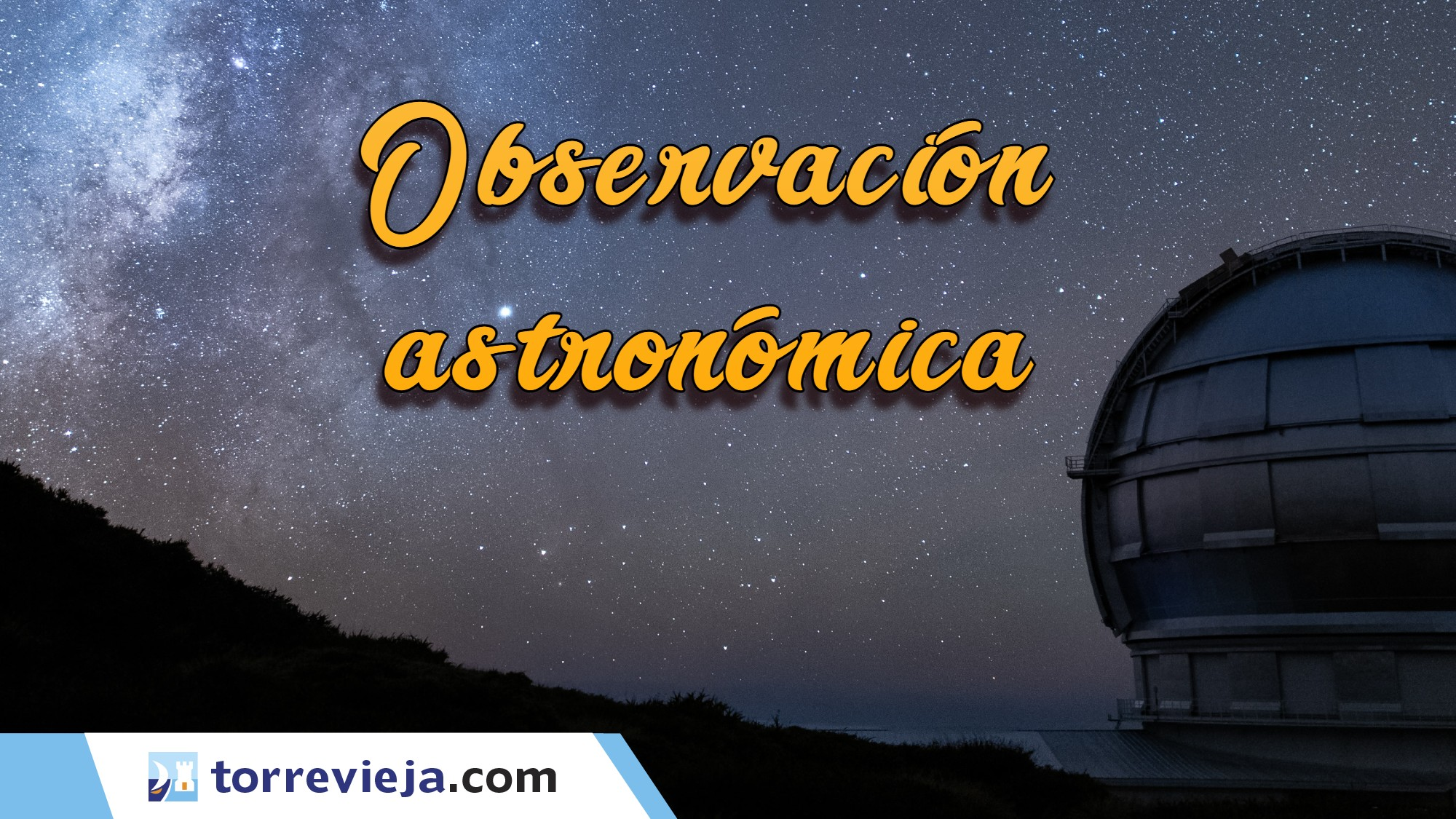 Астрономические наблюдения в Ла Мате